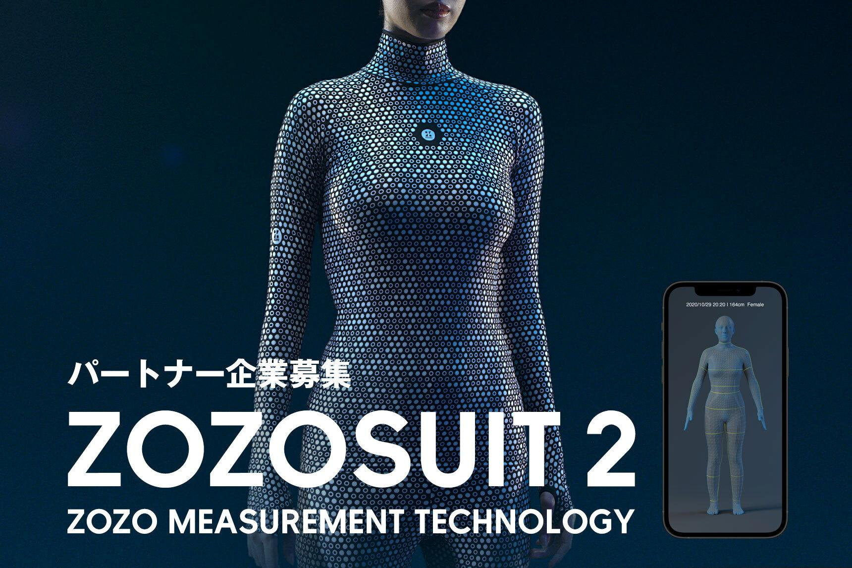 Online fashion retailer Zozo's body-measuring suit