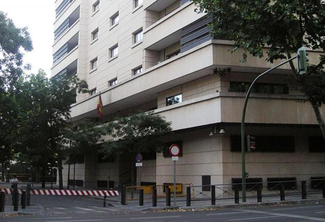 The Audiencia Nacional high court in Madrid