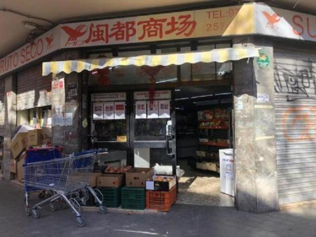 This supermarket in Pere Garau has noticed a drop in sales