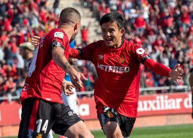 Real Mallorca will have to play behind closed doors at the weekend.