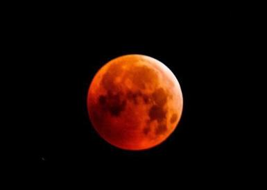 Penumbral Lunar Eclipse on July 5. archive photo