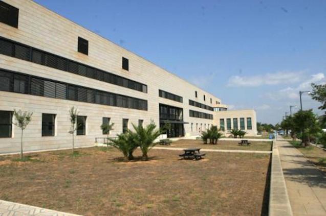 Guillem Cifre de Colonya Building, Palma.
