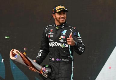 FILE PHOTO: Turkish Grand Prix.