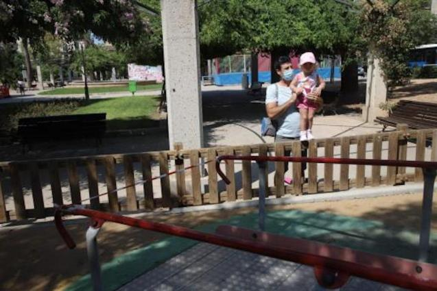 Children's Park in Palma.