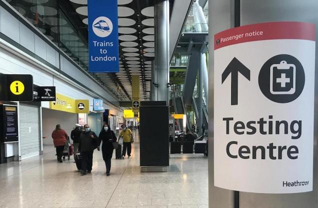 UK Airport Arrivals Hall.