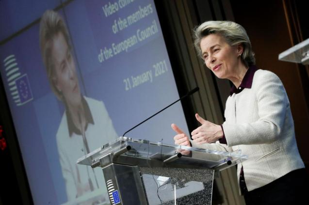 Videoconference of EU leaders to discuss COVID-19