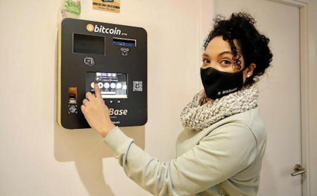 BitBase ATM.