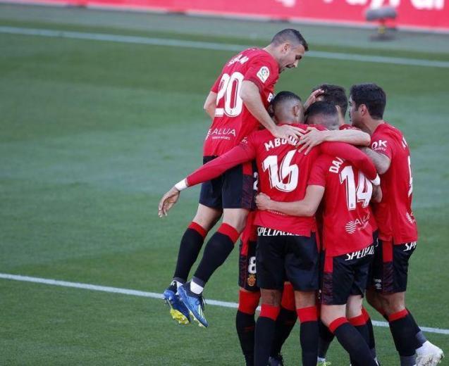 Real Mallorca celebrate a goal against Lugo