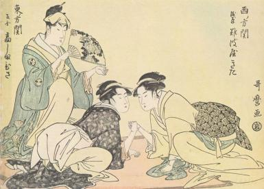 "Kitagawa Utamaro. ""Fight with the hands,"" 1793."