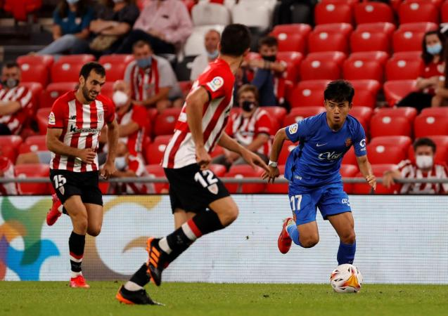 Take Kubo of Real Mallorca in action against Athletic Club