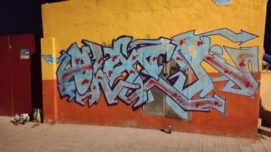 Graffiti in Palma. archive photo.