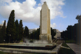 Approval for Feixina monument having protected status
