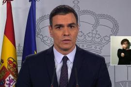 Spain announces 200 bln euro aid package for coronavirus crisis