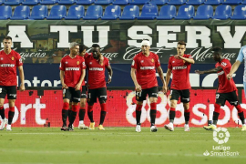 One point closer to promotion for Mallorca