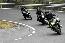 Illegal bike races in the mountains now more frequent on weekdays