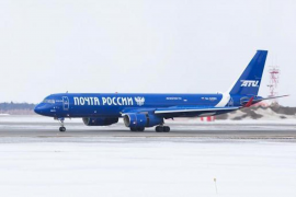 Russian Tupolev Cargo Plane.