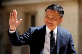Chinese billionaire.